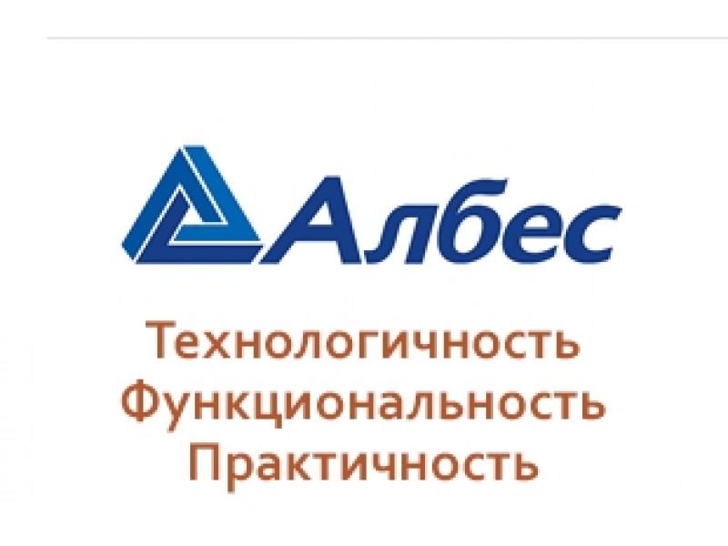 Новинки в линейке продукции бренда Албес